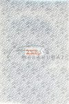 Kreatív hobby - Holografikus papír - Ezüst Homok hullám
