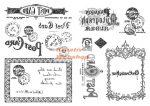Kreatív hobby - Transzfer papír, 2 ív A4 - Nagy betűs levelezőlapos minta
