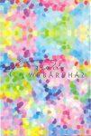 Kreatív hobby - Transzparens papír - Pasztell Mozaik