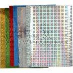 Holografikus papír - Vegyes színek és minták, 1 lap, A4
