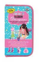 Kreatív hobby - Divattervező készlet lányoknak- Teremts saját divatot!