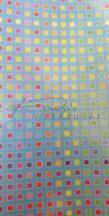 Karton papír - Színes négyzet mintás fotókarton